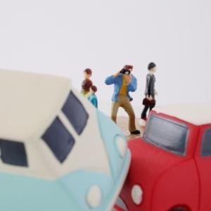 自動車保険 口コミ 事故対応