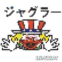 【スーパーミラクルジャグラー】実戦記!こぜ6は最後までこぜ6!AT機を圧倒する出玉を見よ!(後編)