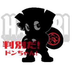 【ハナビ】実戦記!煽り機種のグレートキングハナハナよりもハナビに移動した訳とは!?(前編)