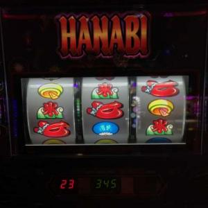 【ハナビ】実戦記!週の中日に系列店でハナビを攻めてみた結果とは!?