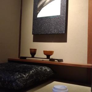 京都産寧坂の町家スターバックス