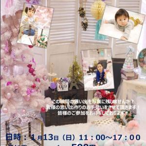 【フォトグラフ】TSUTAYA 植木店 さんでの撮影会のお知らせ
