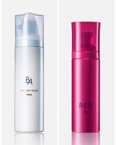 あなたはどっち派??ポーラの朝マスク 「RED B.A スムージングセラム」と「B.A ザ デイマスク」 2つの違いとは?