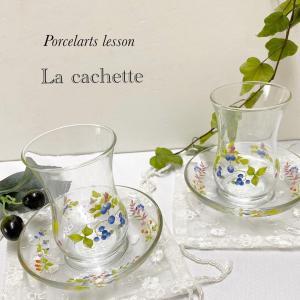 【ポーセラーツ】ガラスの季節♡ナチュラルテイストなカップ&ソーサー