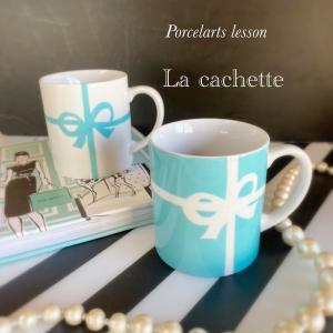 【ポーセラーツ】やっぱりかわいい♡リボンマグカップ