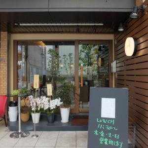 牛肉の旨味が詰め込まれたハンバーグ 洋食手嶋(大阪新町)