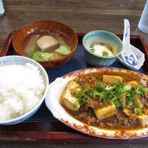 「今年5月オープン、山手幹線南沿い、永手交差点南東のかれーとおばんさいの食堂~マーボー豆腐」