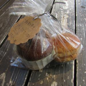 「今日明日開催、ウエシンガーデンパーティ~西岡本4丁目1番地~人気パン屋のオリジナルお土産パン」