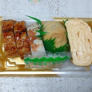 「本日販売スタート、神戸阪急 本館地階で京料理・仕出し屋さんのはもいなり寿司だし巻き(^_^)」