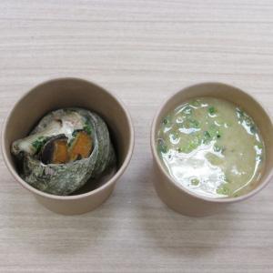 「本日のみ、神戸北野 秋の復活祭 in 北野工房のまち~牡蛎の粕汁・さざえのエスカルゴバター」