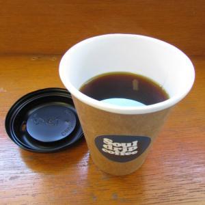 「本日期間限定オープン、神戸ポートタワー2Fでドリップコーヒー~エチオピア浅煎り~酸味」