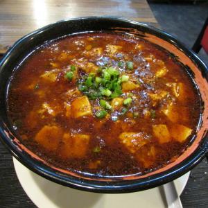 「本日オープン、センタープラザ西館B1Fの四川料理店(^_^)四川麻婆麺~旨味&超ヒーハー」
