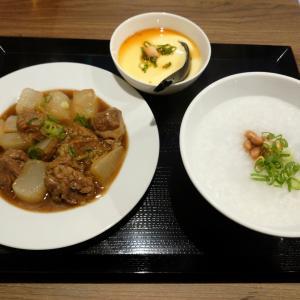 「先週オープン、フラワーロード・神戸市役所前交差点北東の広東料理店~ランチ大根と牛肉のシチュー」