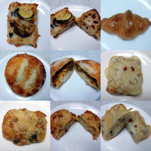 「本日グランドオープン、JR摂津本山駅南ビル1Fのケルンが作るサステナブルベーカリー~野菜パン」
