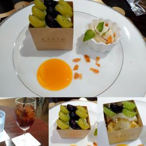 「本日オープン、六甲アイランドのホテルプラザ神戸3Fキューブケーキ店~シフォンケーキ・ブドウ他」
