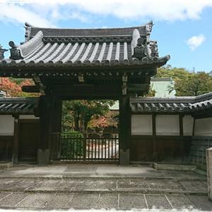 萬福寺(新撰組大坂駐屯地)
