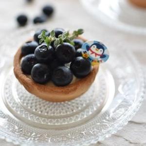 Tartelette aux myrtilles宍粟のブルーベリーのタルトレット