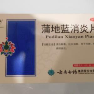 福岡県がコロナワクチン配送をなぜか広告代理店に委託し大混乱!動画集84