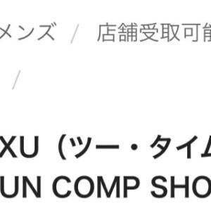 2XU ハーフタイツ MCSランコンプショーツ購入