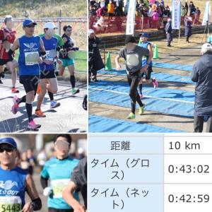 赤羽10kmの写真、ペガタボ2、勝田2日前