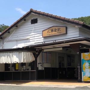 鎌倉・江ノ島方面、お一人様ウルトラ練50km