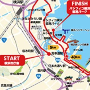 横浜マラソン、神戸マラソン、明日はロング走