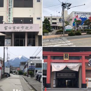 富士登山競走 五合目までの試走