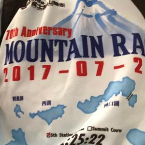 富士登山競走 試走の追記と、オンライン講座
