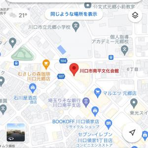 今日は川口市へ。またの富士登山に行きたい!