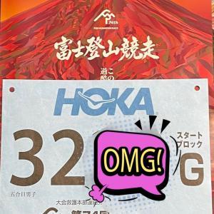 富士登山競走のゼッケン、近所の坂道練