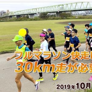 東京30K、箱根5区6区でお会いしたもう一人の知り合い