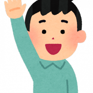 漢字って難しい!