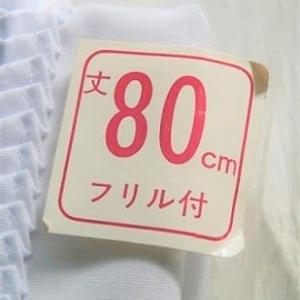 エプロン レトロ*刺繍に、フリル、割烹着スタイルが可愛い~