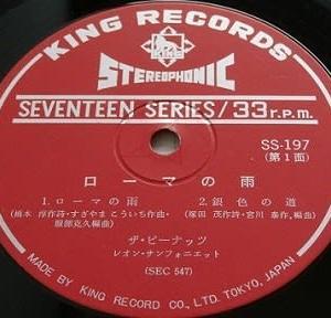 流行歌手 レトロ*懐かしの昭和ポピュラーソング。