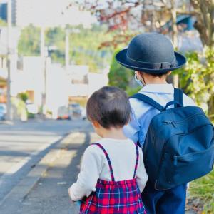 幼稚園の通園をバス通からお迎えに変更しました!その後