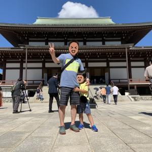 シルバーウィーク前半・成田山新勝寺に参拝してきました。