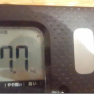 令和2年1月19日(日)温泉施設の体重計