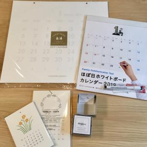 2019年のカレンダーは6種類!どれもとてもお気に入り☆と、丸亀製麺と銀だこの福袋を買いました♪