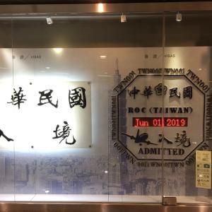 台湾に行ってきました♡&楽天スーパーセールポチレポ☆7店舗まで♪