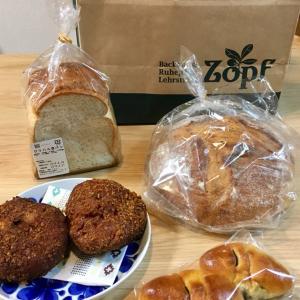 SAWAMURAの次はZopfのパン♡と、真不同で中華を堪能♪&無印良品週間で購入したもの☆
