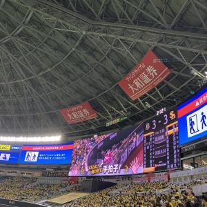 【プロ野球2020/09/24】鷹の祭典2020 ソフトバンクVSオリックス