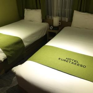立地も値段も満足した鍾路の日系ホテル