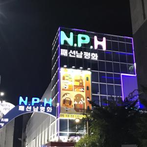 NPHパトロールのご報告♪