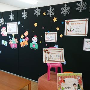 幼児教室でクリスマス会