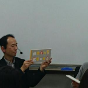 <絵本セラピスト®︎で絵本作家を囲む会・きくちちきさん>   〜『ゆき』『もみじのてがみ』