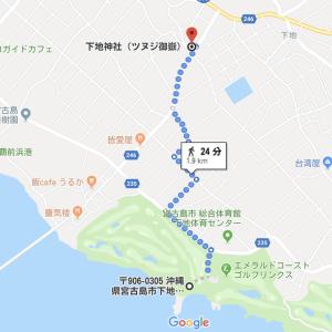 第15回「下川凹天の撮影技師 柴田勝の巻   その3」