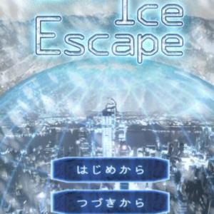 脱出ゲーム【Ice Escape(アイスエスケープ)】マルチエンディングを試してみました