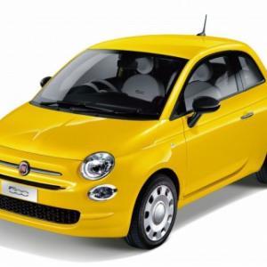 フィアット500黄色の限定車