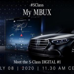 メルセデスベンツ新型Sクラス