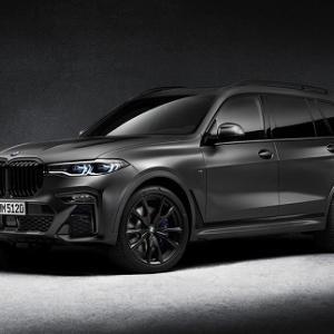 BMW X7 ダークシャドウ
